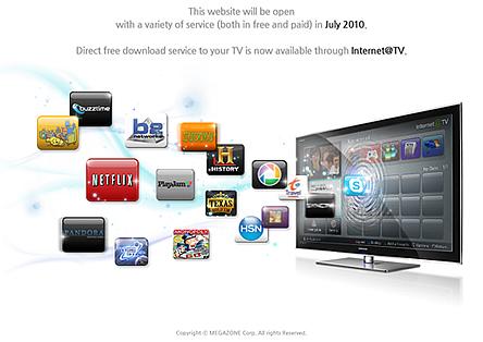 Samsung テレビ用アプリストア