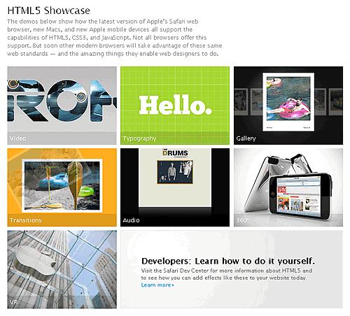 Apple HTML5デモサイト Showcase
