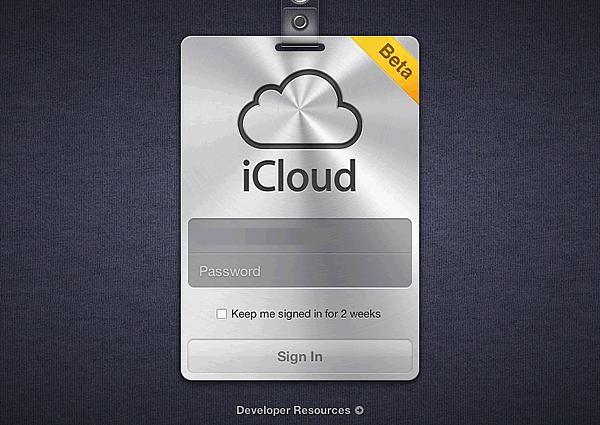 iCloud.com Beta版がオープン