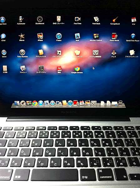 Macbook Pro のアプリ一覧の画面