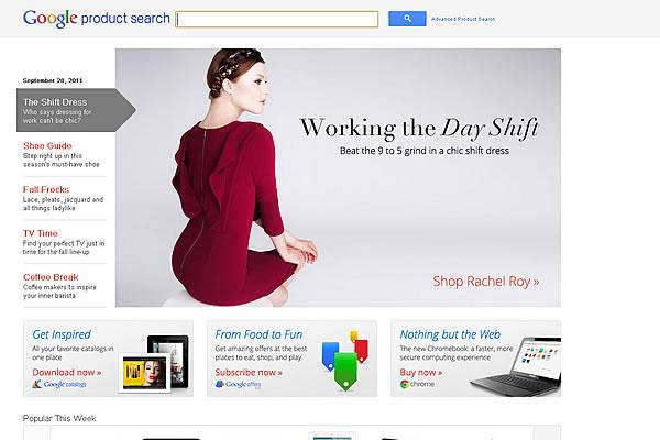 米Google Product Search刷新