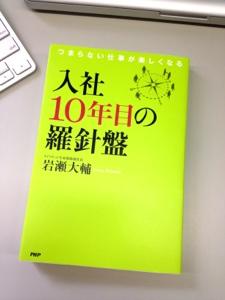 2012 そのときの一冊