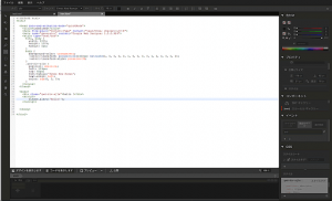 Google Web DesignerのHTMLエディター画面