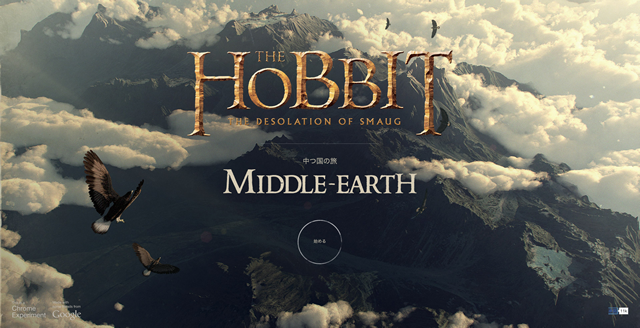 Chrome Experiment - A Journey Through Middle-earth
