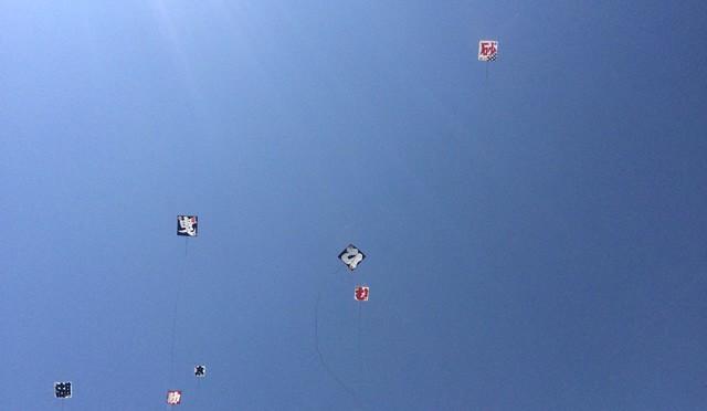 浜松まつり 広沢町の凧