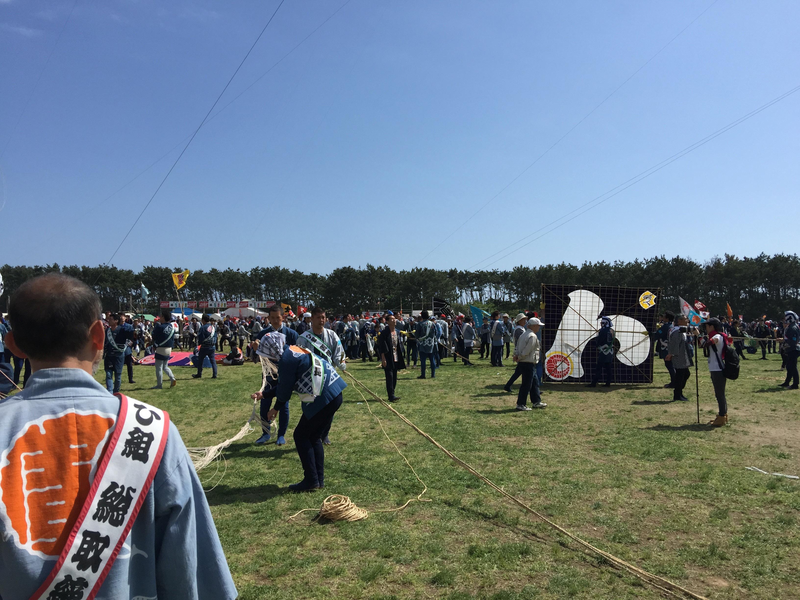 広沢ひ組の凧場での様子
