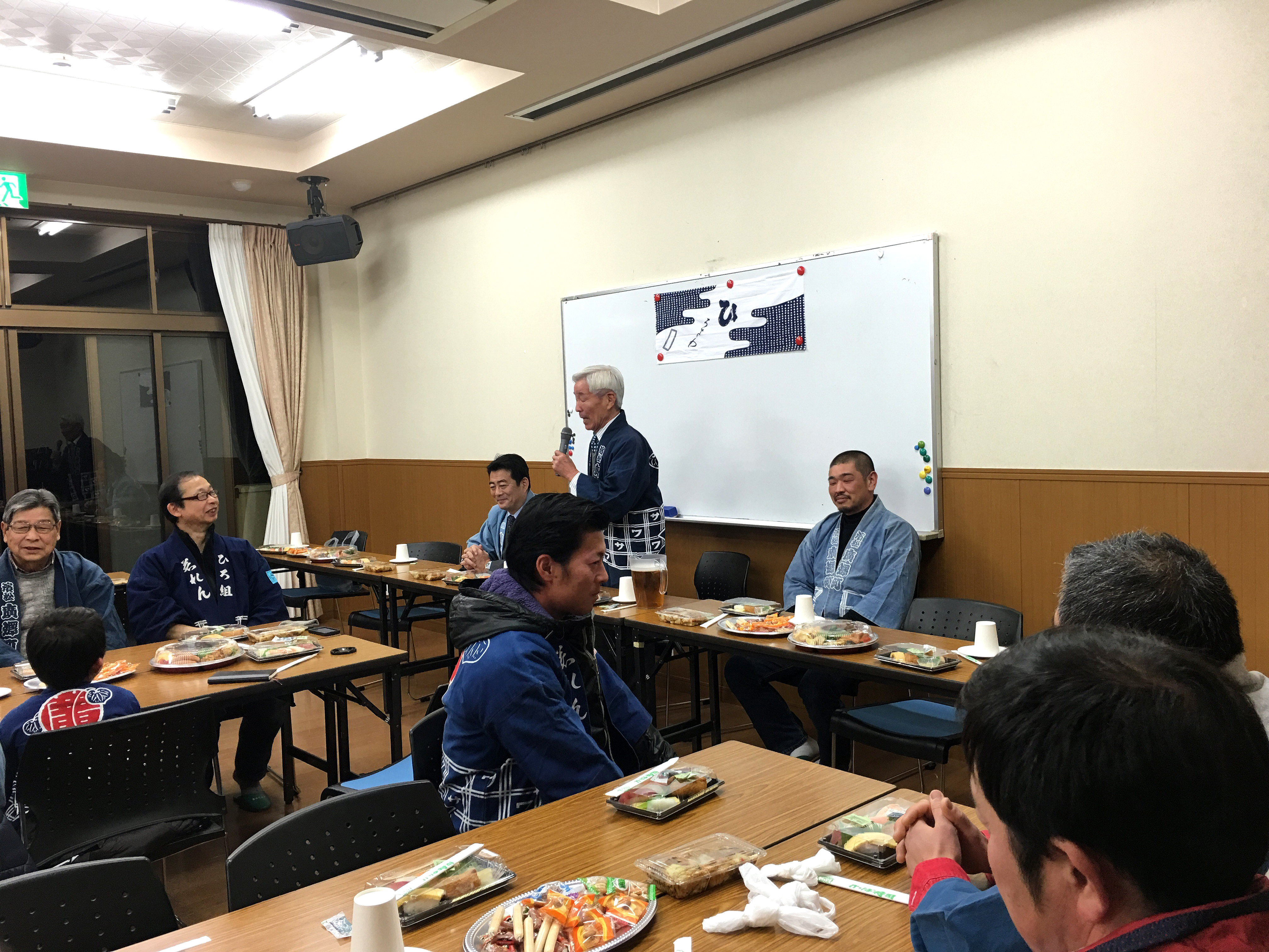 平成28年度広沢町凧揚会ひ組発会式 自治会長挨拶