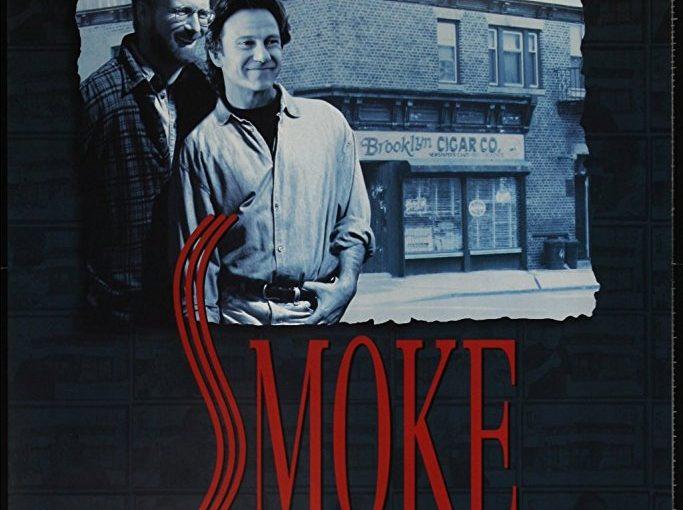 スモーク – Smoke