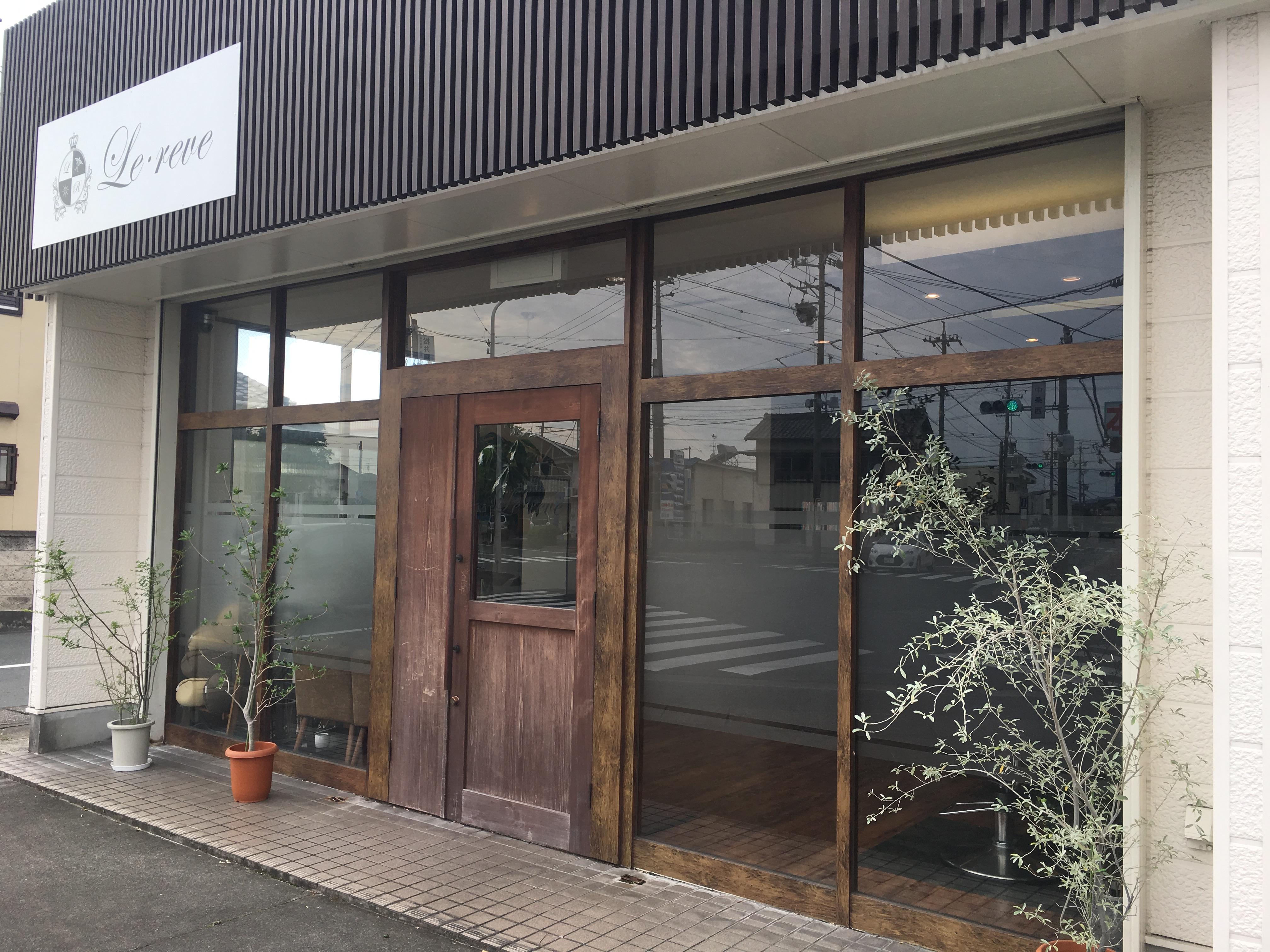ル・レーブ(Le・reve)浜北店