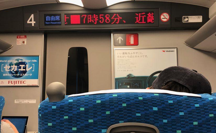 2018/6/18(月)7時58分頃発生した大阪地震直後の東海道新幹線の社内