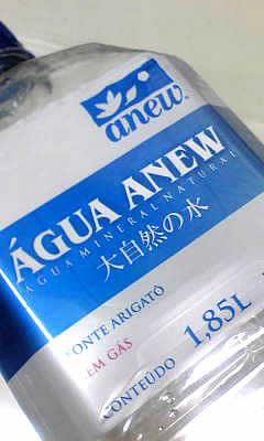 AGUA ANEW ミネラルウォーター 大自然の水