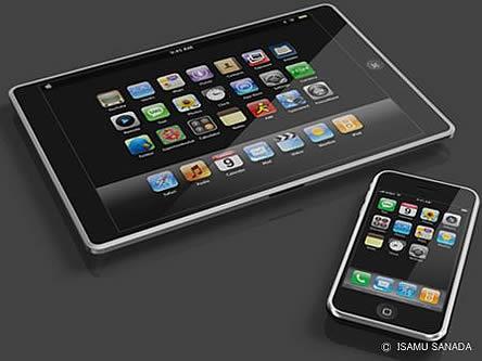 大きい新型iPhone(touch)