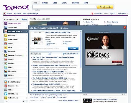 米Yahoo!の新機能一部公開