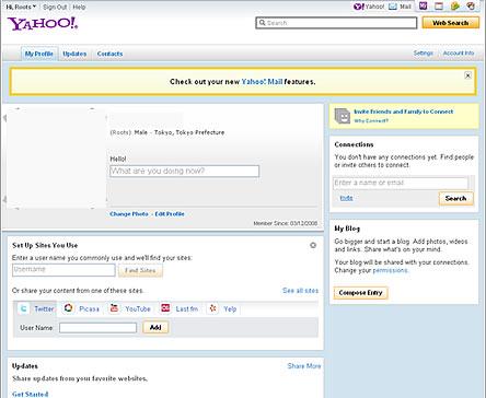 米Yahoo!の新機能一部公開 - 登録画面