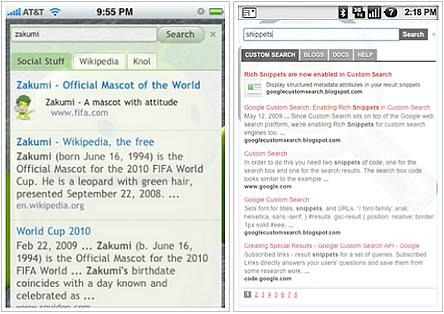 iPhone とかモバイル用のGoogle カスタムサーチ