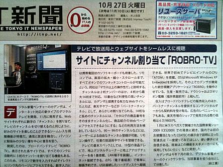 ROBRO-TV