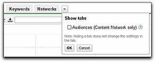 AdWordsに新機能Remarketing(リマーケティング)