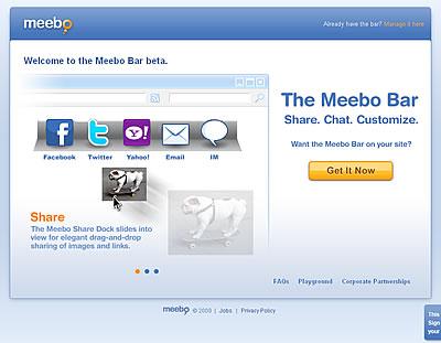 meebo bar アカウント取得