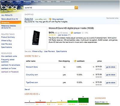 Bingのショッピング検索に新機能登場