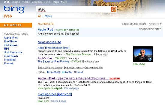 Bingの検索結果にfacebookとTwitterへのシェアボタン