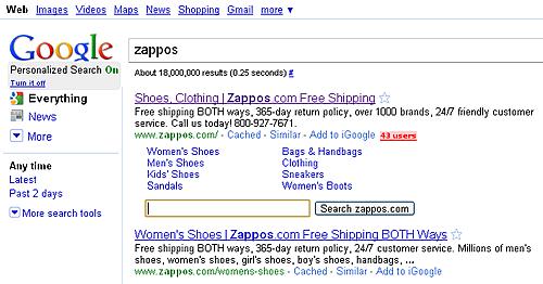 Zapposのサイト内検索が、Google SERP上に表示される