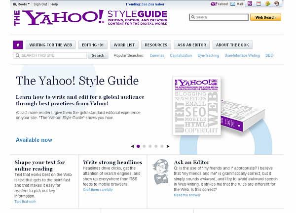 Yahoo!スタイルガイド