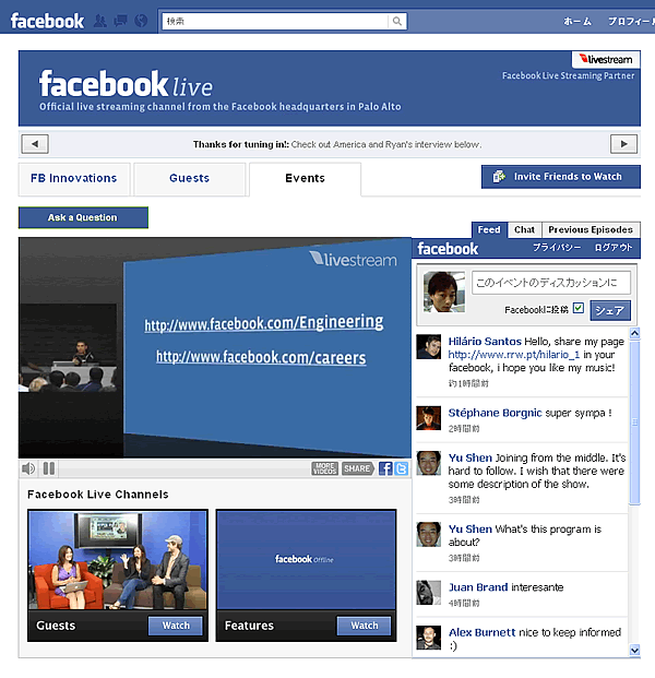 Facebook Liveが登場