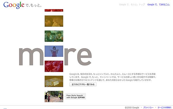 more ~ Google