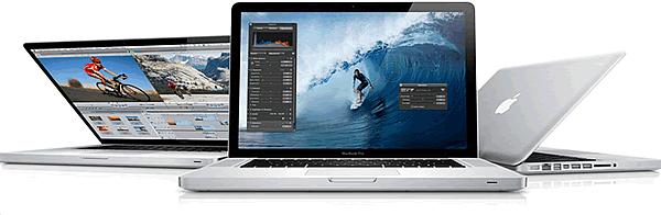 新MacBook Pro登場