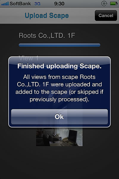 UScape.it の画像アップロード画面