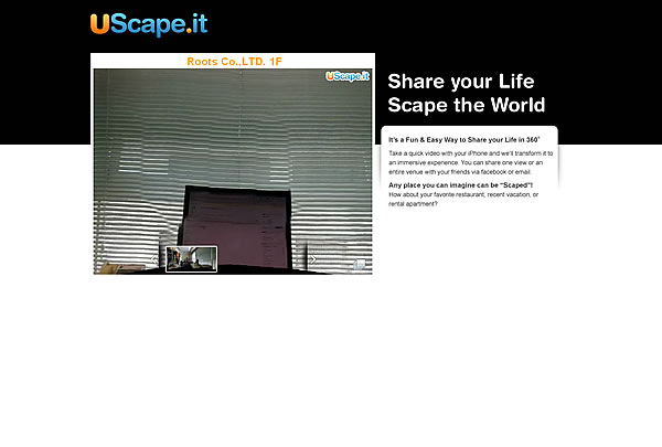 UScape.it の公開画面