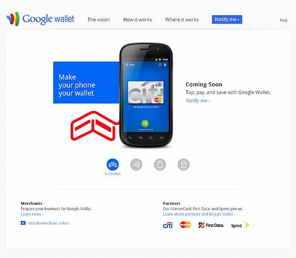 Google Wallet 登場