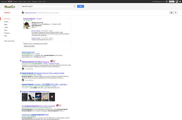 Google Search Plus, Your World SERP