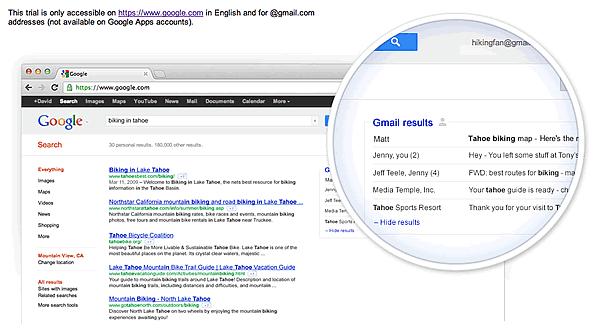 米Google 検索結果にGmailの内容も表示