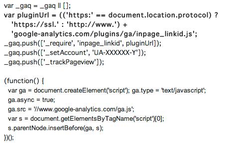 Googleアナリティクス 拡張リンクのアトリビューション分析