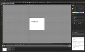 Google Web Designerでのイメージ広告作成画面