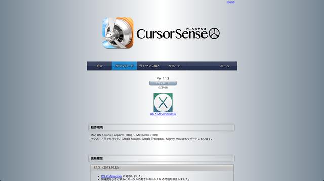 CursorSense