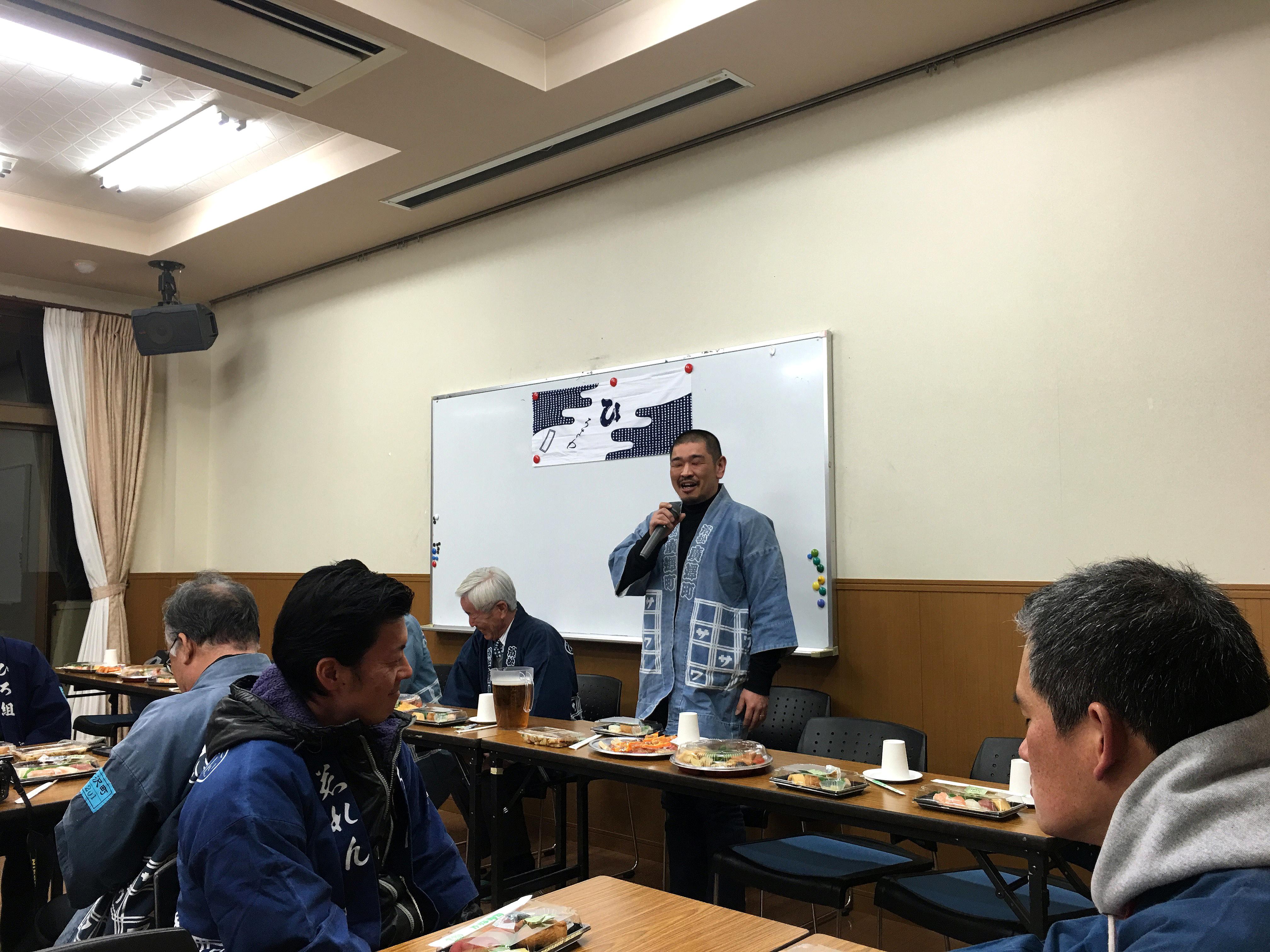 平成28年度広沢町凧揚会ひ組発会式 組長挨拶