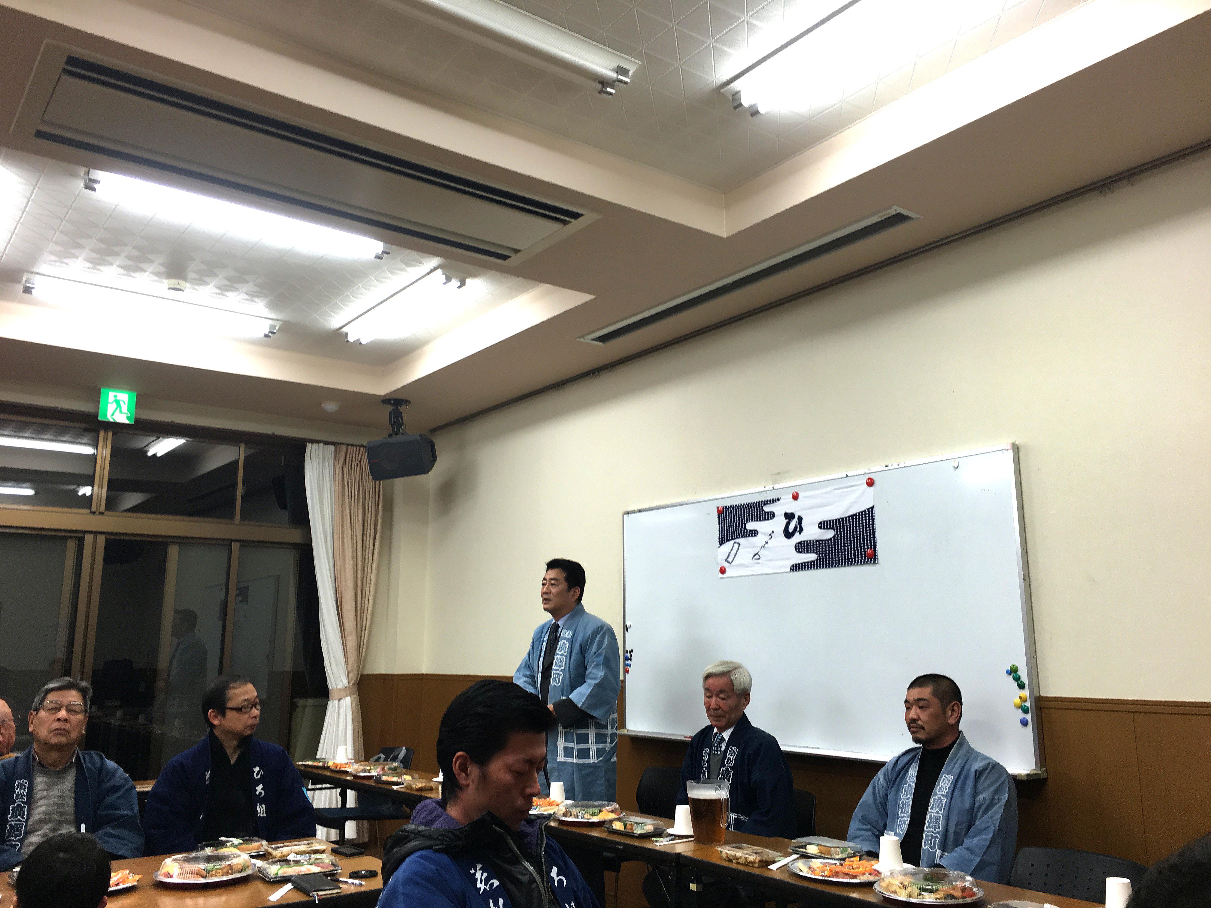 平成28年度広沢町凧揚会ひ組発会式 静岡県議会議員 竹内良訓氏ご挨拶
