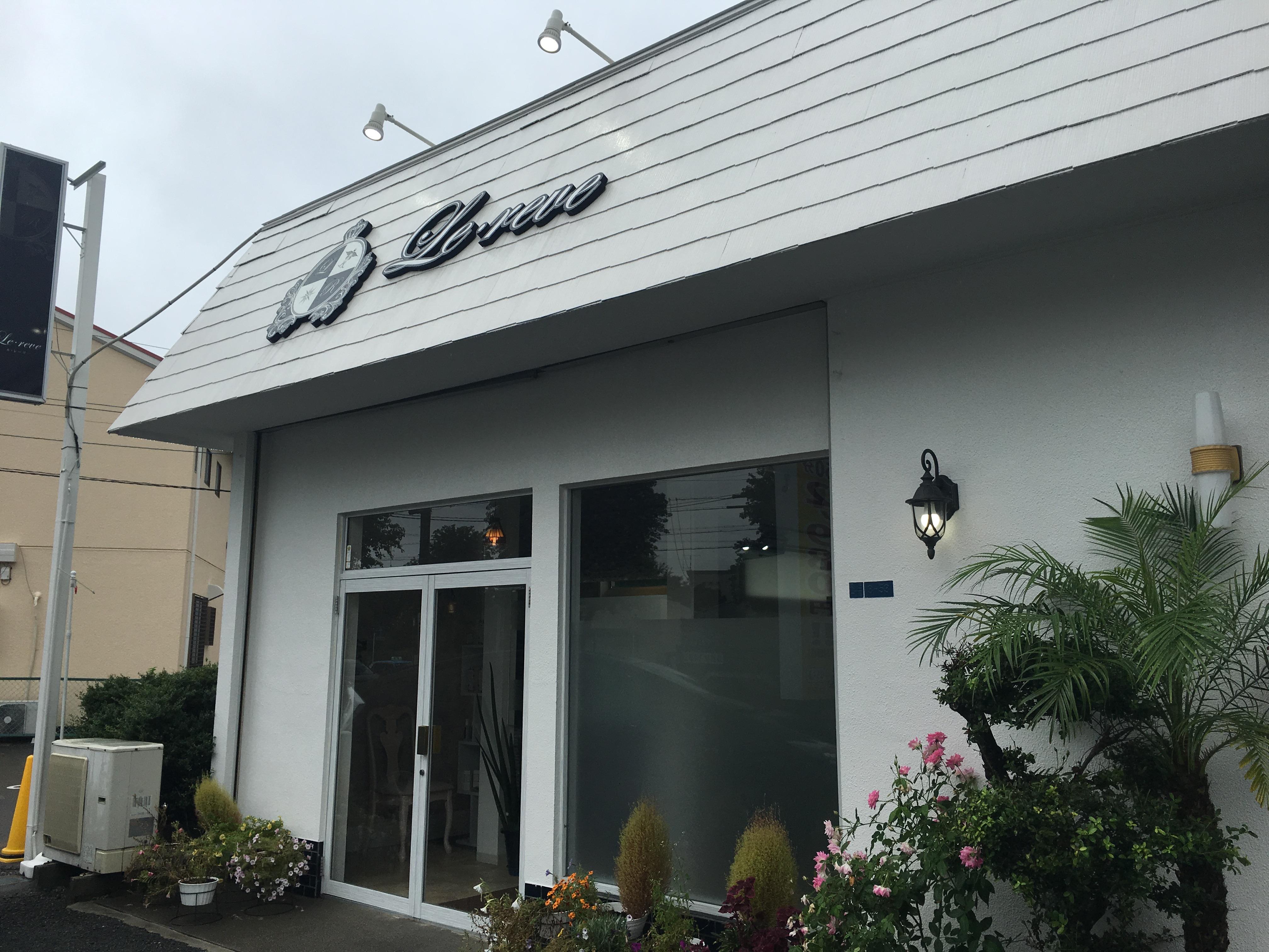 ル・レーヴ(Le・reve)萩丘店