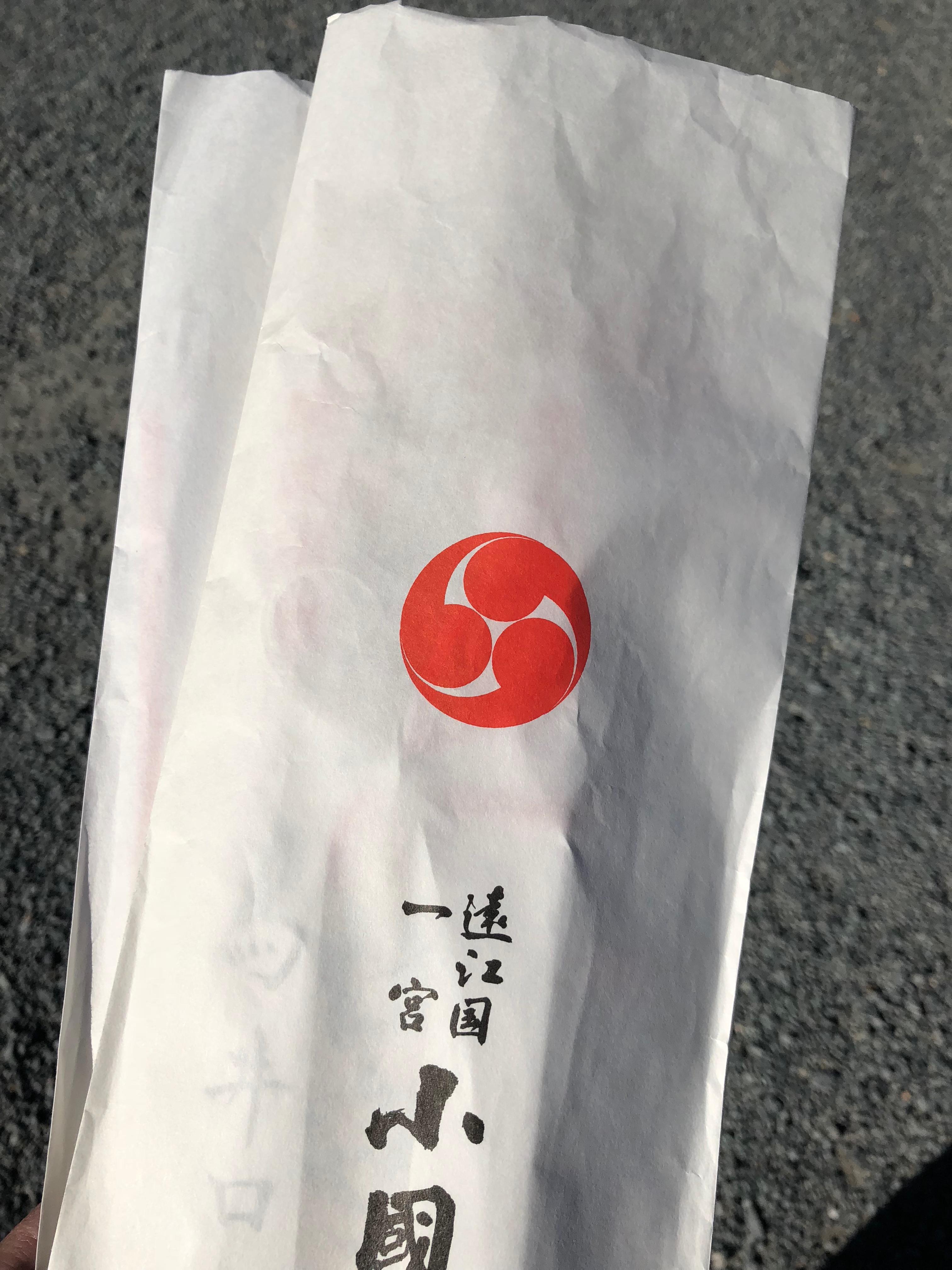 遠江國一宮 小國神社